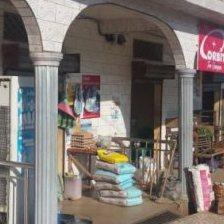 Reference Shop Bonduma